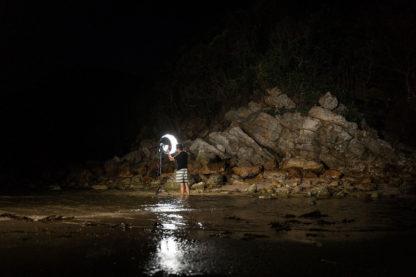Aputure Lantern